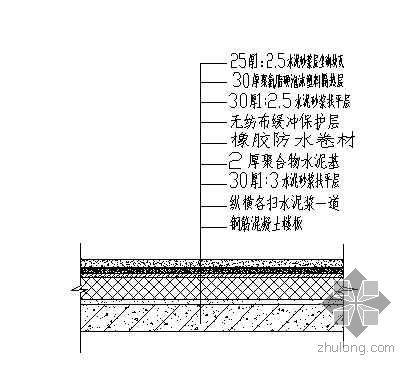 广东某工程建筑节能施工方案