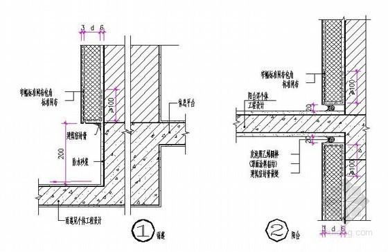 聚苯板外墙外保温雨篷、阳台构造图