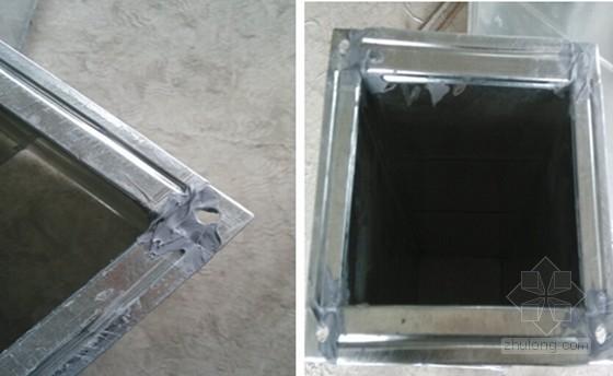 [QC成果]减少共板法兰风管的漏光点施工技术汇报