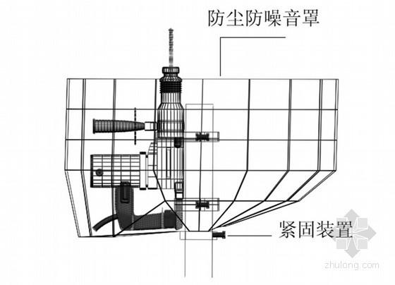 建筑工程组合一体式工具顶棚吊筋钻孔施工工法