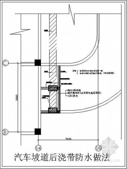[北京]办公楼地下防水工程施工方案(节点详图)