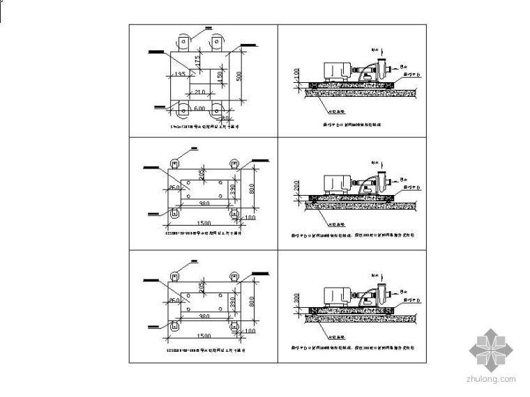 水泵悬浮平台设计图纸