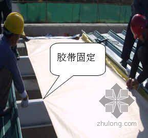钢结构柔性屋面施工工艺
