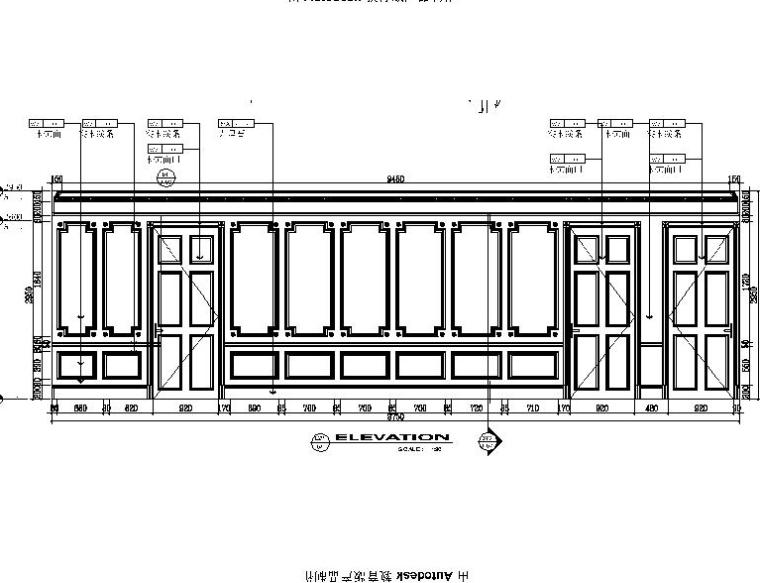 [吉林]经典豪华法式样板房室内设计施工图(含设计方案)_8