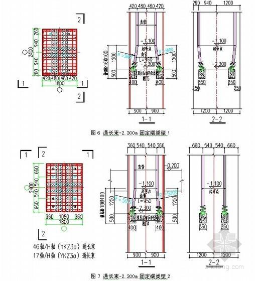 [四川]航站楼工程框架柱有粘结预应力施工方案