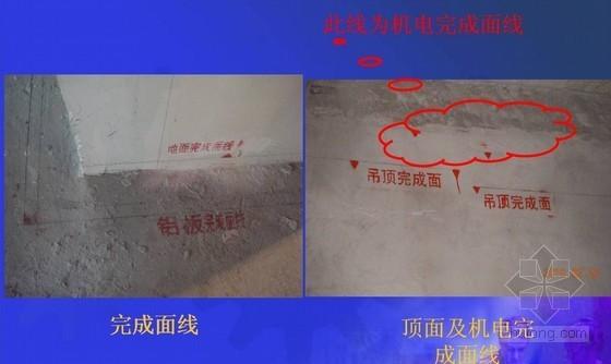 建筑工程测量放线五步放线法施工工艺