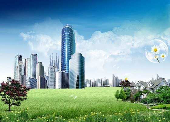 知名地产房地产开发报建管理办法