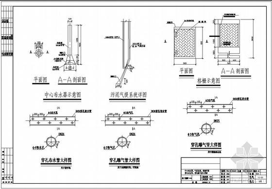 5吨地埋式生活污水钢结构CAD图纸