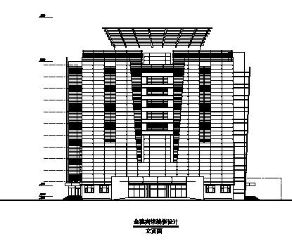 高层框剪结构宾馆建筑施工图