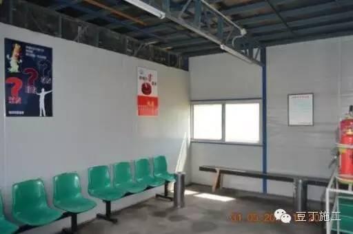 建筑施工丨中建内部安全文明施工样板工地_3