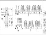 [恒大地产]山东高端楼盘电气全套图纸(2015年)