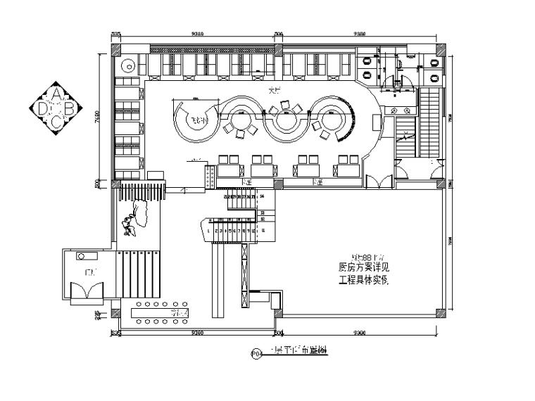 [福建]时尚火锅店设计CAD施工图(含实景图)