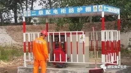 建筑施工现场临电施工安全用电技术措施