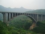 任务13桥梁工程之拱桥概述(130页)