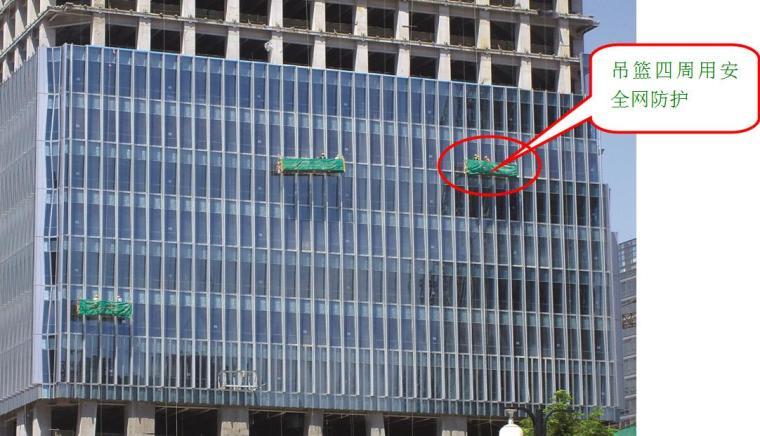 [江西]超高层综合办公楼分段施工幕墙工程施工组织设计294页(玻璃幕墙、铝单板幕墙)
