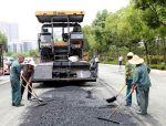 【江苏】沥青路面旧路改造工程施工方案