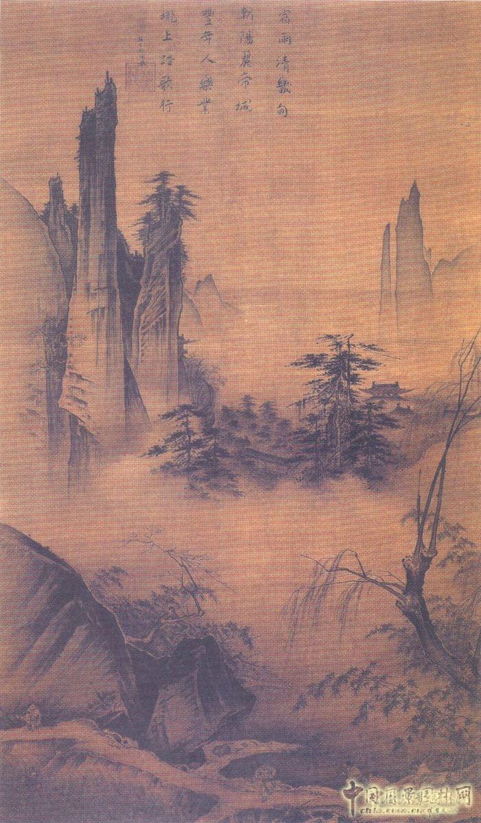 [分享]中国山水画对中国古典图片园林设计的影响电磁炉创意设计假山图片