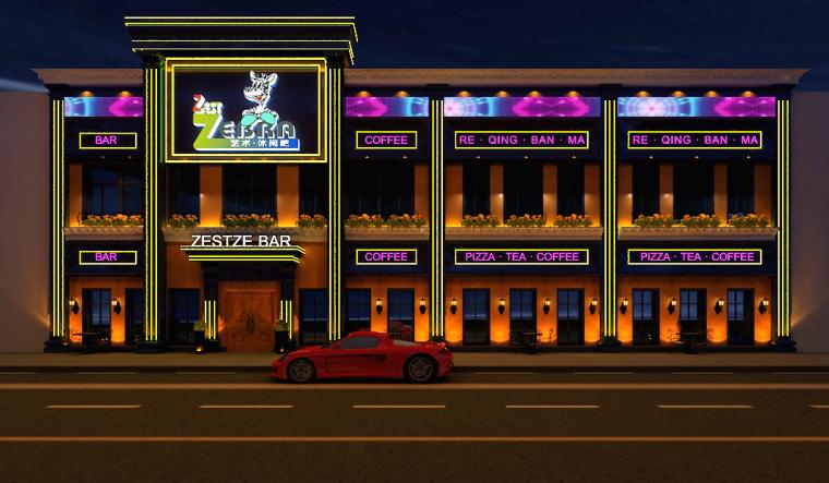 沈阳市中山路热情的斑马艺术休闲吧设计项目效果图震撼来袭-aaaa1.jpg