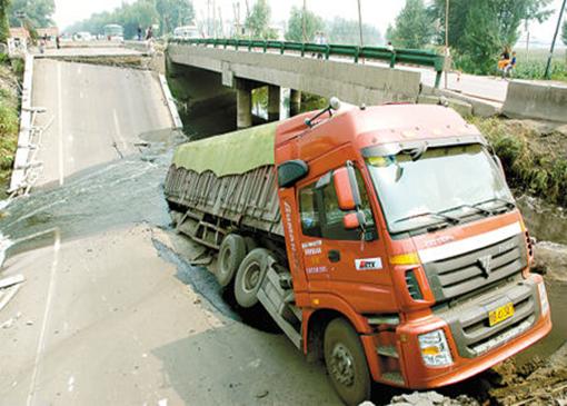 公路桥梁加固设计规范讲义总结(75页)