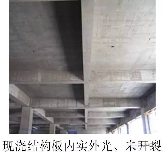 【建筑,工程质量通病防治专项方案免费下载2016】