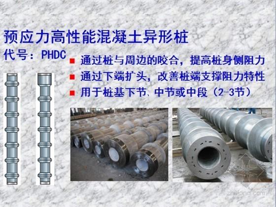 根植桩和静钻根植施工工法
