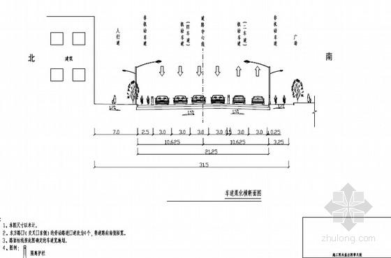 [浙江]拼宽33米6车道城市道路改造设计图纸32张