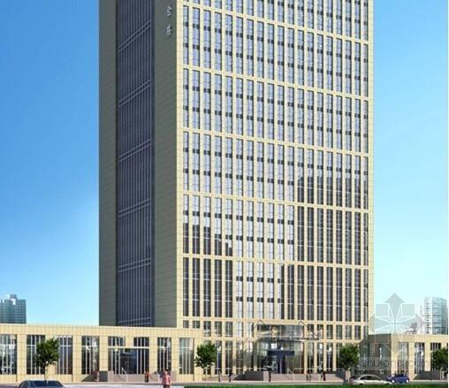 [天津]框架剪力墙结构综合楼工程施工组织设计