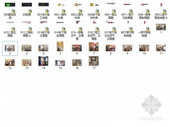 [杭州]220平方古典风格双层别墅室内装修图(含实景)总缩略图