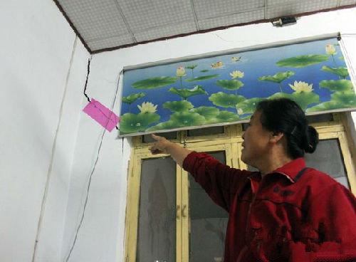 章丘普集镇刘河村开矿引起房屋开裂 130户村民整体搬迁