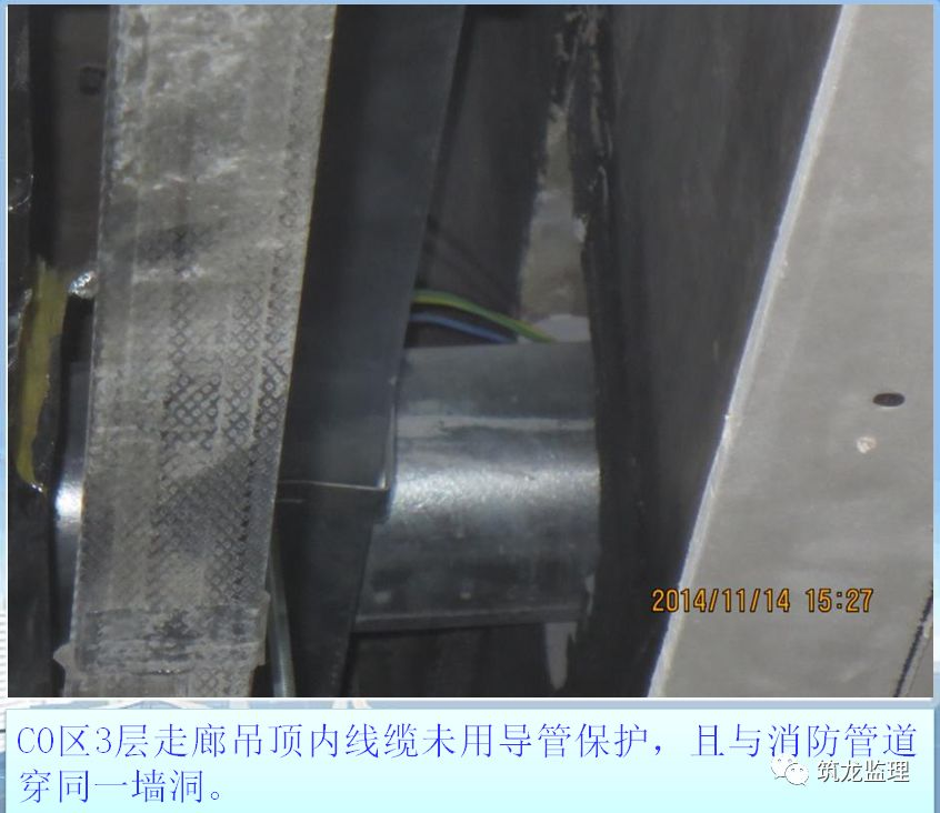 机电安装监理质量控制要点,从原材料进场到调试验收全过程!_27