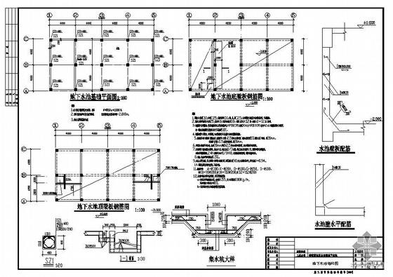 东莞某酒店用品市场地下水池结构图