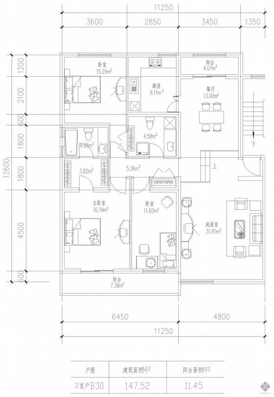 板式多层一梯两户三室一厅二卫户型图(148/148)