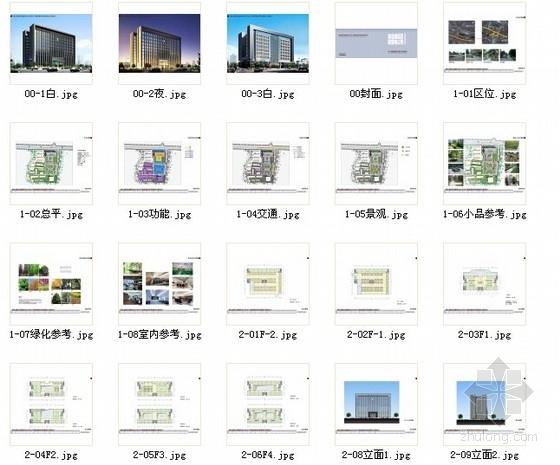 [湖北]10层现代风格生产调度通信办公楼建筑设计方案文本(知名设计院)-总缩略图
