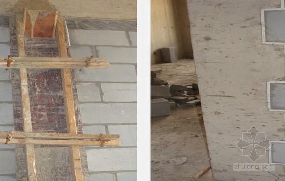 [QC成果]蒸压加气混凝土砌块墙体施工质量控制汇报