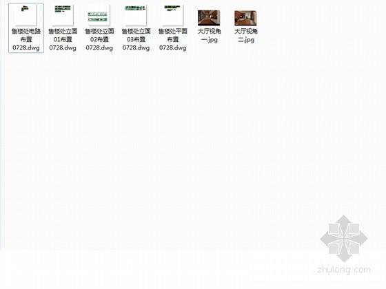 [武汉]中式风格两层售楼处室内装修图(含效果) 总缩略图