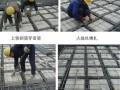 [北京]综合楼现浇空心楼盖结构(空心箱模)施工方案