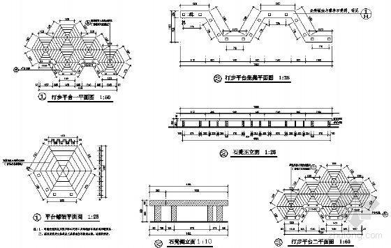 汀步平台详图-4