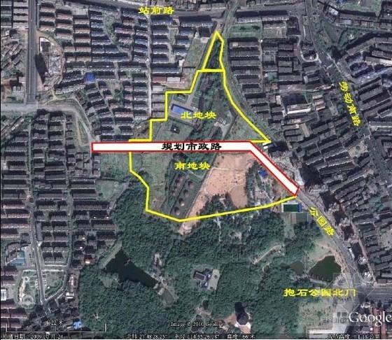 江西新余市城市综合体项目可行性报告