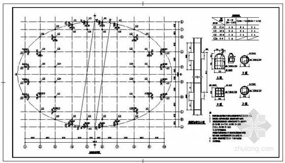 洛阳某网球馆结构施工图