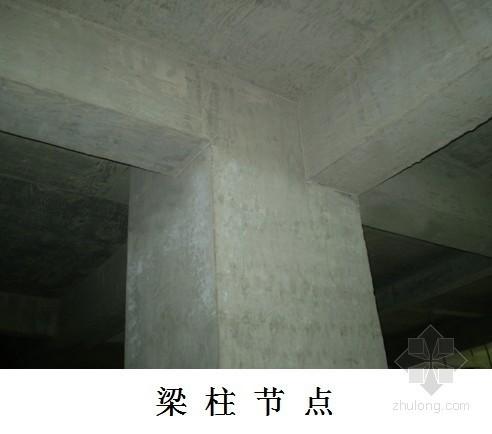 河北省某商业办公楼创优申报资料(安济杯)