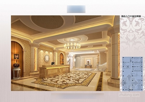 [成都]豪华假日酒店欧式风格室内设计方案