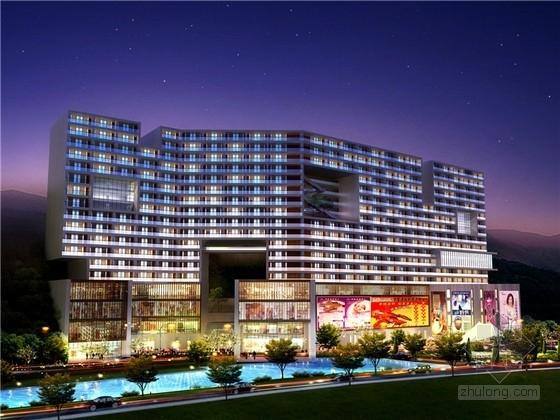 [河北]中式风格旅游文化产业园规划设计方案文本(含主题公寓、房车主题小镇等)