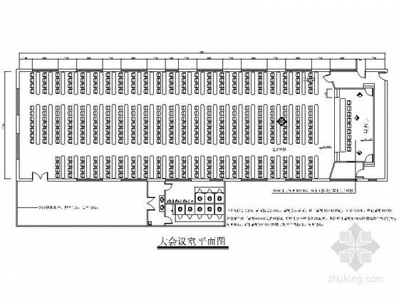 某现代大会议室设计装修图(含效果图)