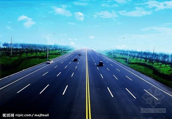 [云南]高速公路总监办监理实施细则(15年编 112页 图表丰富 )