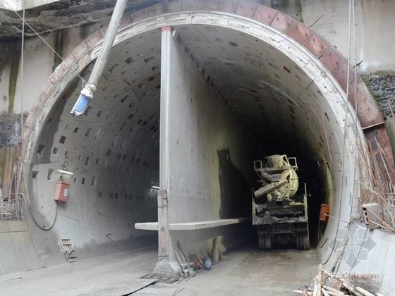 隧道中隔墙施工方案