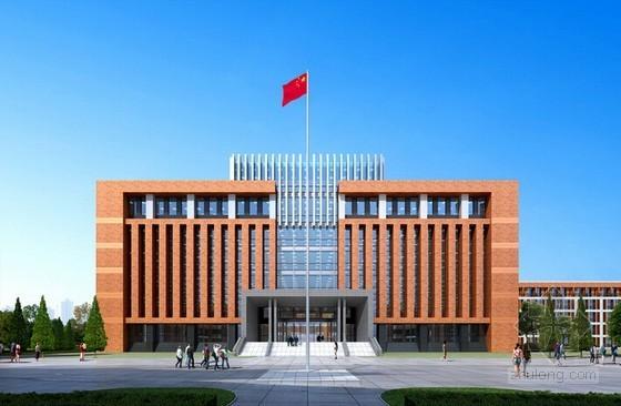 [四川]学校综合楼建筑工程投标报价书(工程量清单报价)
