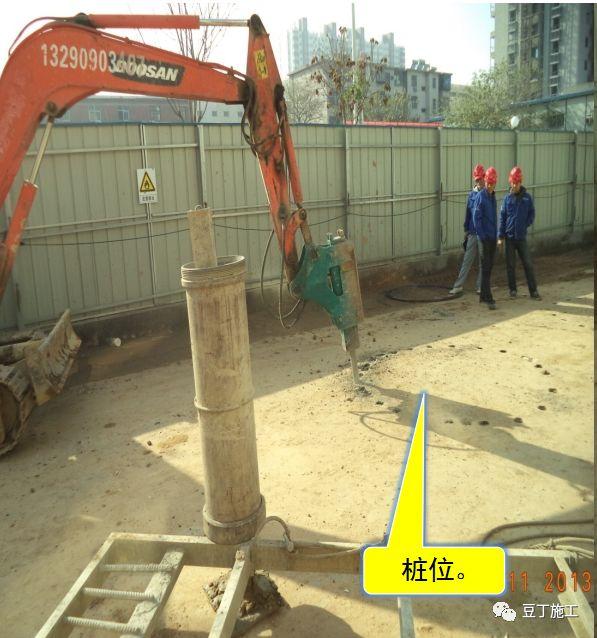 打桩时遇到坍孔、导管堵管、钢筋笼上浮,如何处理?_5