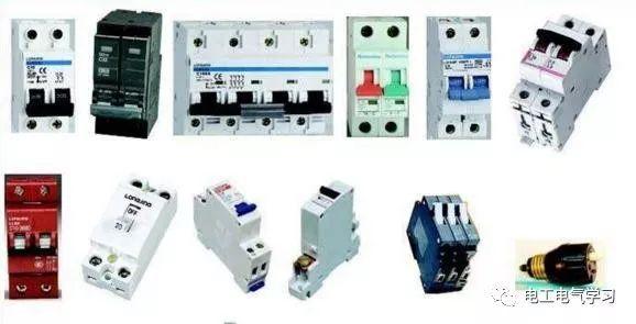 电工最常用电气元件实物图及对应符号 感觉收藏备用吧!