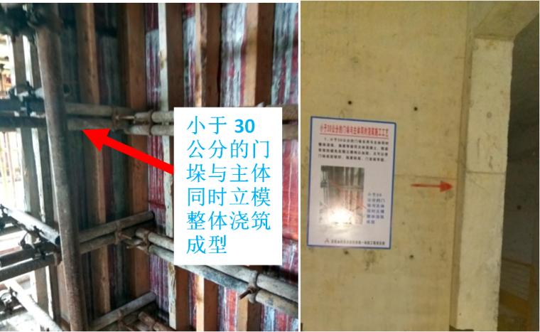 住宅小区项目观摩工地质量创优策划及亮点做法展示(蚌埠)