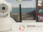 监控系统:物联无线云摄像机-智能视频监控系统